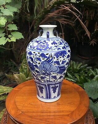 Antique Chinese Ming Blue & White Large Porcelain Meiping Vase phoenix motif