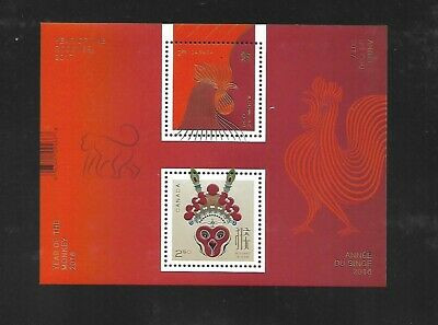 Canada 2017 MNH Year of the Rooster Transitional Souvenir sheet Lunar New Year
