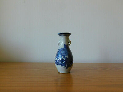 c.18th - Antique Chinese Blue & White Small Porcelain Vase - Qing