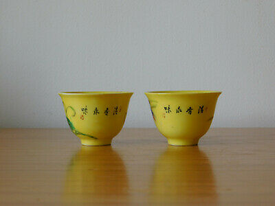 PAIR -  Antique Chinese Imperial Yellow Porcelain Small Wine Cups - Qing
