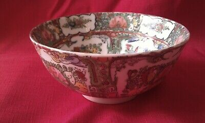 Beautiful Japanese  Satsuma Bowl
