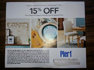 PIER1 15% OFF Entire Purchase Coupon Expires 9/3019