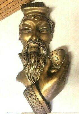 1958 Universal Statuary Chicago Corp Asian Chalkware Gold Face Head Wall Hanging