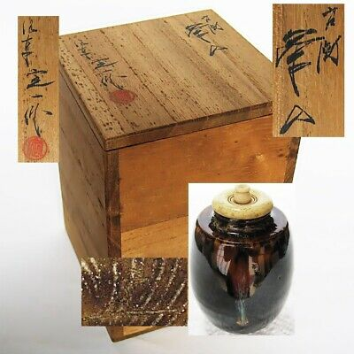 Japan tea ceremony equipment Kyo-yaki chaire koi-chaki tea caddy tea utensil KT5