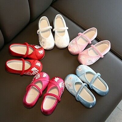 NEW Toddler Infant Kids Baby Girl Sandal Embroidery Floral Flower Princess Shoes