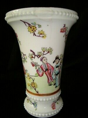 Antique English Pottery Spill Vase w/ Unusual Oriental Decoration C.1825