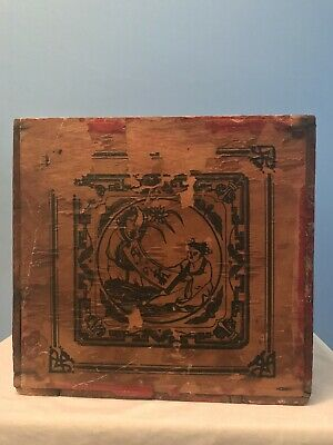 """Antique Vintage Old Chinese 12"""" Wooden Wood Tea Crate Box"""