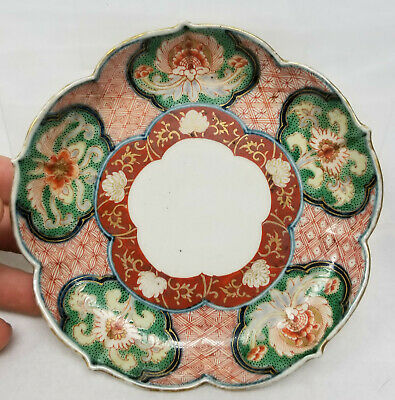 Antique Finely Painted Signed Japanese Enamel Underglaze Blue and White Imari