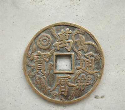 China Coins Chinese Ancient Copper Coin Collecting Hobby 万历通宝背人物清闲图