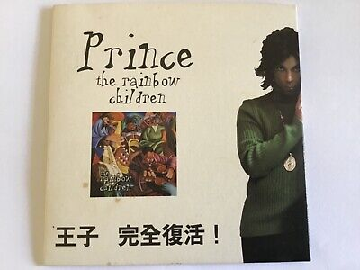"Prince ""The Rainbow Children"" Album Sampler Promo Cd Super Rare"