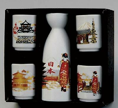 Classical Japanese Sake Bottle Cup Set 160ml White Traditional Pottery Mino Yaki