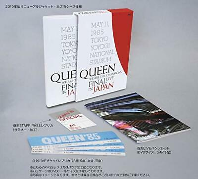 QUEEN WE ARE THE CHAMPIONS FINAL LIVE IN JAPAN First Limited Edition DVD+BOOK