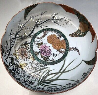 Antique Japanese Satsuma bowl porcelain signed High Lobbed Rim