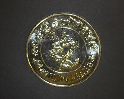 Singapore 1988 Dragon Commemorative Ten Dollar Gem Brilliant Uncirculated~120