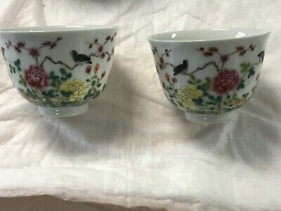Antique Chinese Pair Of Porcelain Cups Marked Beautiful