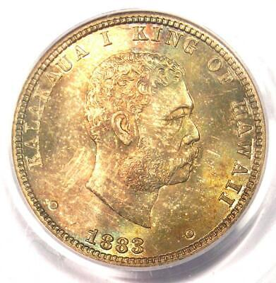 1883 Hawaii Kalakaua Quarter 25C Coin Rainbow - PCGS MS67 CAC - $5,000 Value!