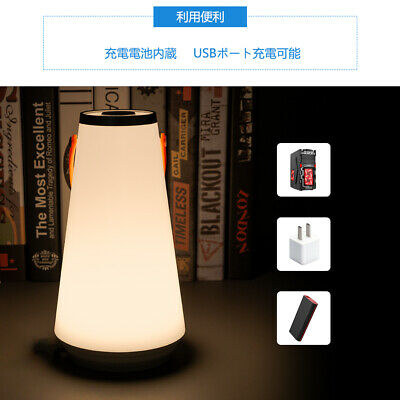 USB Rechargeable LED Touch Night Lamp Portable Wireless 360° Camping Light