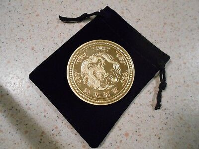 ( Mint )=> Year Of The Dragon 999K Gold Proof Finish Coin (  New Old Stock  )...
