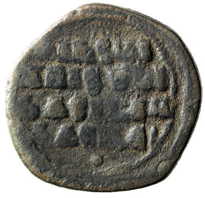 "LARGE Christ Follis Coin of Byzantine Empire ""Jesus, King of Kings Legends"""