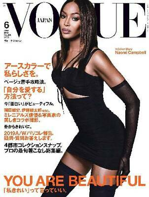 Naomi Campbell Cover VOGUE JAPAN June 2019 Japan Fashion Magazine Earth Tone WT#