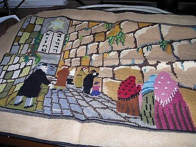 Jewish Wailing Wall Tapestry Finished   Never Framed