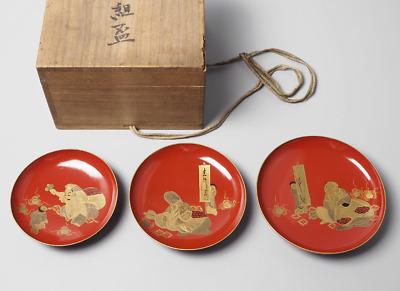 Set of 3 Japanese Lacquered Wooden Makie Sake Cups