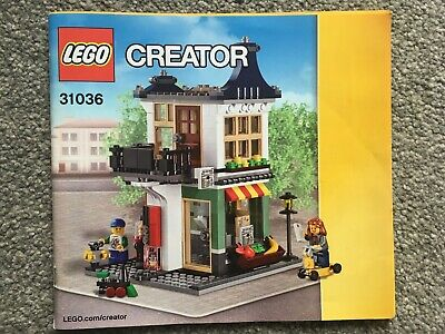 Lego Creator 31036 Toy & Grocery Shop 3 in1 (2015)
