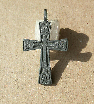 VERY RARE ANTIQUE 17th CENTURY CATHOLIC SILVERED  BRONZE CROSS WITH ORNAMENT