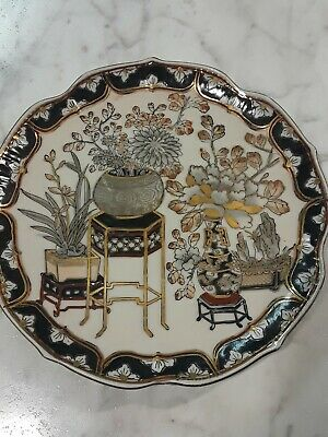 """Vintage Asian Toyo Plate Made In Macau stamped 5218 7"""" floral black gold grey"""