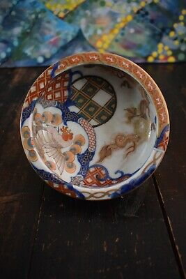 Japanese Chinese Imari Bowl Decorated With Dragon and Chicken with Batwings