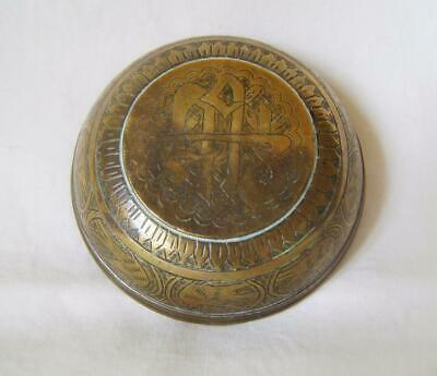 Small Antique Brass Bowl engraved with Birds and Arabic Script:  Cairo Ware
