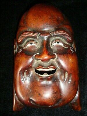 Antique Buddha Carved Wood Head
