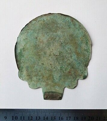 Scythian bronze ornamented mirror 800-600 Cent. B.C. No res. Nice patina.