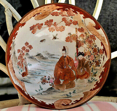 "8.5"" Antique Japanese Signed Kutani Satsuma Porcelain Bowl Birds Flowers Figures"
