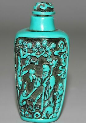 Snuff bottle, Chinese Exquisite snuff bottle 2279