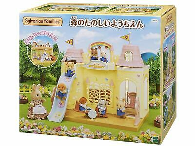 Sylvanian Families Calico Critters Baby Castle Nursery EPOCH Japan NEW