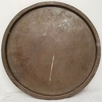 Antique Persian Middle Eastern Engraved Copper Tray Platter Arabic