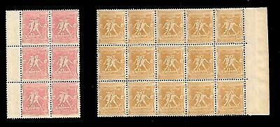 GREECE:1896 ATHENS OLYMPIC GAMES ,1 & 2 Lept. IN  BLOCKS OF 15  & 6 STAMPS. MNH