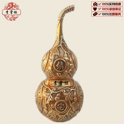 """3.94"""" Chinese Brass Handmade Carving Bagua Fengshui Gourd Statue"""