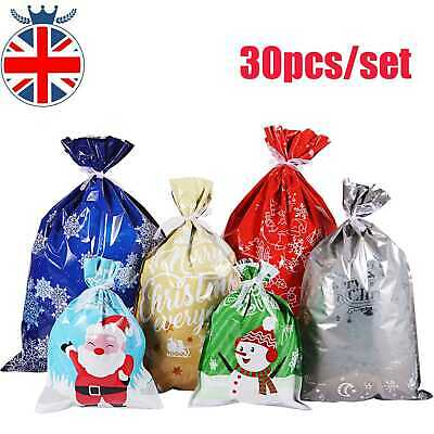 Foil Gift Bags Drawstring Pouch Bag Wedding Favours Christmas Candy Wrapping Bag