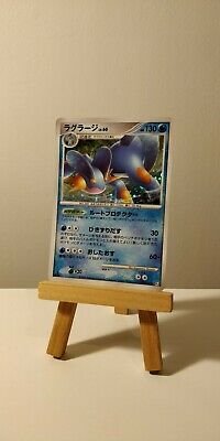 Japanese Pokémon Swampert Holo Beat Frontier PT3 Trading Card 1st Edition