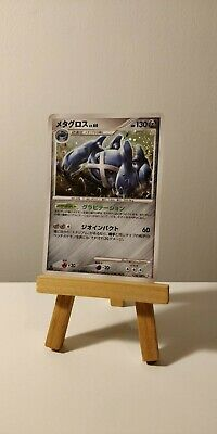 Japanese Pokémon Metagross Holo Beat Frontier PT3 Trading Card 1st Edition