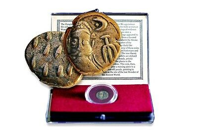 The Lost Wonder of the Ancient World: Coin of the Hanging Gardens of Babylon