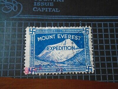 Mount Everest Expedition 1924 Used Stamp - Nepal/Sikkim hinged to paper