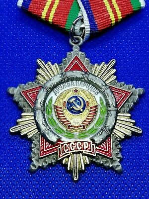 USSR Award Order Badge - Order Friendship peoples - Soviet Russia Pin Copy