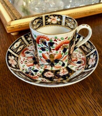 Bloor Derby Royal Crown Derby IMARI ANTIQUE 1800's Can Cup Witches Pattern