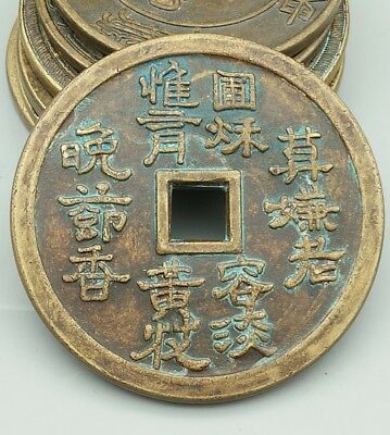 1pcs Chinese ancient coins collection antique coins pure copper coins