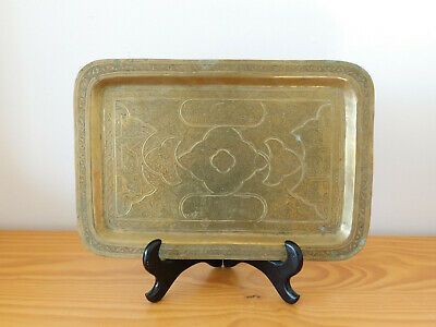 c.19th - Antique Persian Middle Eastern Solid Brass Bronze Tray