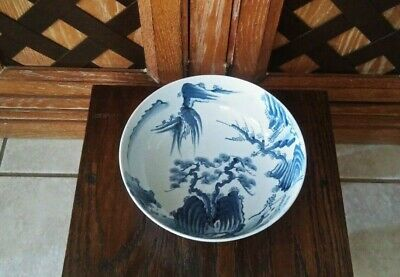 Antique Japanese Arita Imari Porcelain Bowl Blue White Landscape Scene 8.5""