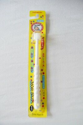 STB Higuchi 360º Soft Cylindrical Bristles Toothbrush for Babies Toddler